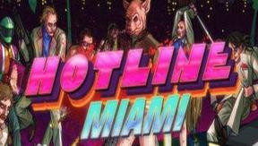 迈阿密热线