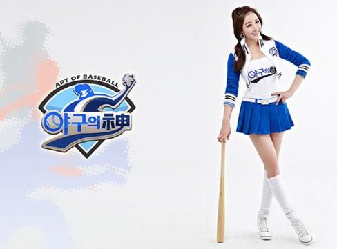 棒球之神韩服