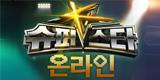 KTV舞王韩服