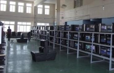游戏工作室网赚项目