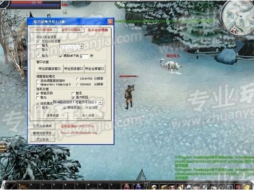 韩国网游的日益萎靡和中国网游产业发展现状