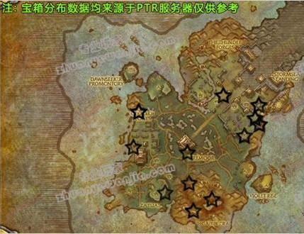 魔兽世界5.2雷神岛宝箱分布位置介绍 以开出蓝色石头以及好运符