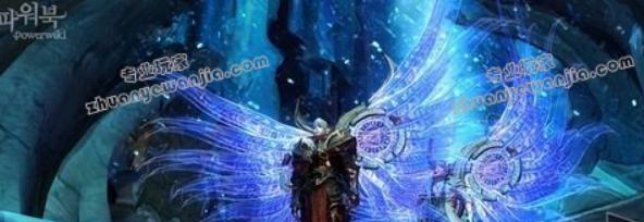 韩《永恒之塔》加新翅膀