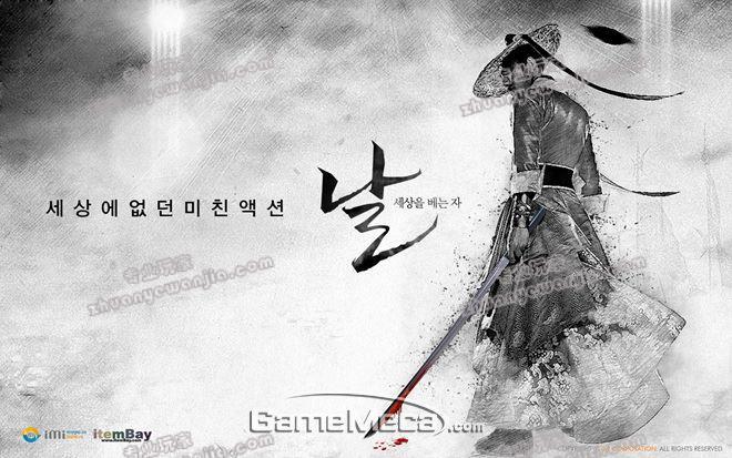 韩服《刀剑2》最高等级提升至49