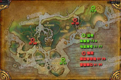 最新《魔兽世界》6.0万圣节糖果收集路线图(下)
