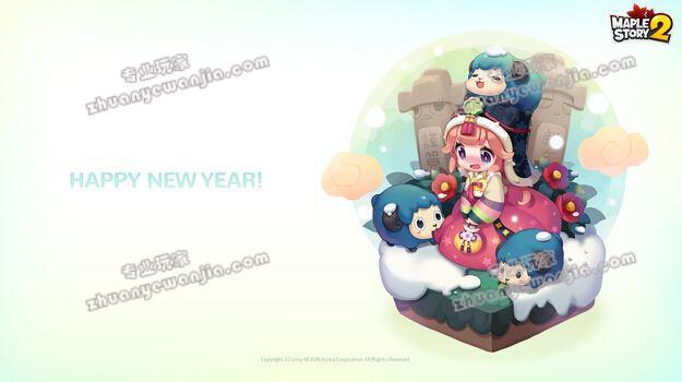 近日,为了庆祝新年,《冒险岛2》KR已经发布了一个新的艺术作品。在作品中,小女孩穿着传统的韩服。她周围3只可爱的羊跟羊年匹配(亚洲的传统习俗,2015年羊年)。  这里有2种新年为主题的艺术品壁纸,选择你需要的和喜爱的来装饰你的桌面吧!游戏项目、游戏工作室辅助工具、游戏防封技巧,