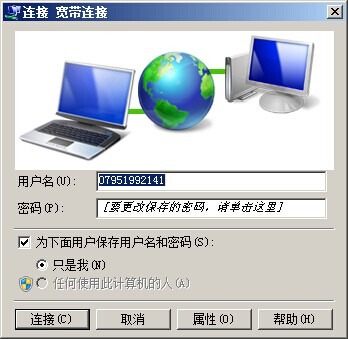 单机单拨动态IP