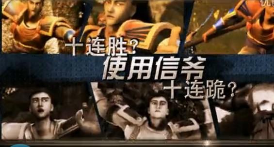 英雄联盟:盲僧S3打野实战教学
