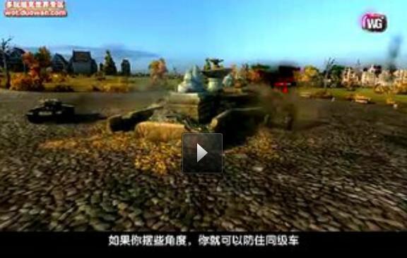 坦克世界雪夜白译制:美服英系重坦线介绍视频