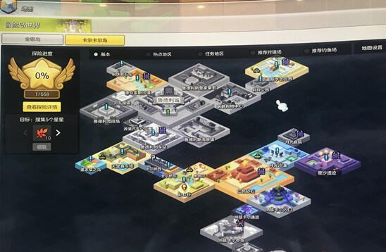 另外,8月30日,《冒险岛2》将开启不删档测试,CJ上的试玩内容或许与不删档测试版本会差不了太多。但是据网上爆料,不删档测试版本将加入新的主线关卡和职业技能等,大家静待《冒险岛2》给我们带来的惊喜吧~试玩版本商城加入许多新东西,例如新加入的小白熊宠物,简直萌翻天!