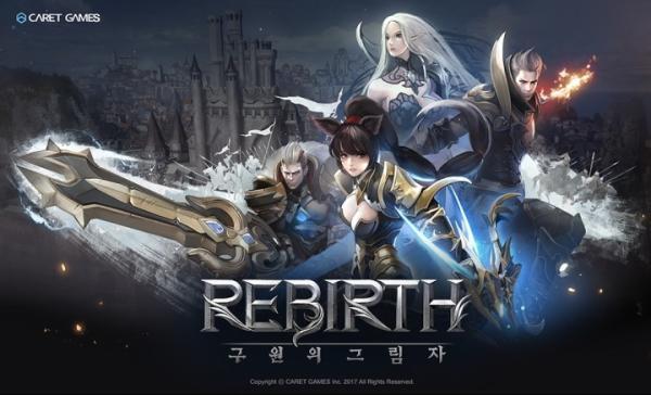 这款游戏在韩国那么火?光预约人数就53万