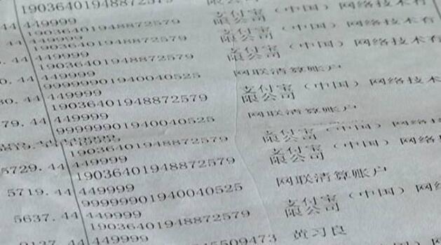 少年玩家偷用母亲账户充值一万买游戏装备 删除支付记录后被发现