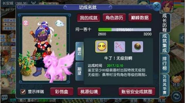 玩家怒砸5000元鉴定军火血本无归 结果用4000逆袭了!