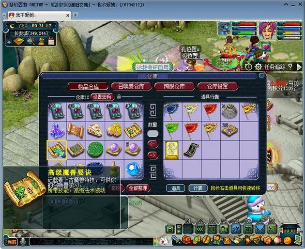 玩家1000元买个打图号发明堆栈满是废物 躺赚!