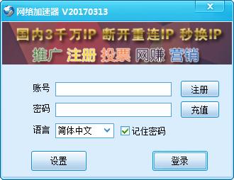 然然动态VPN 全国动态独享 专线