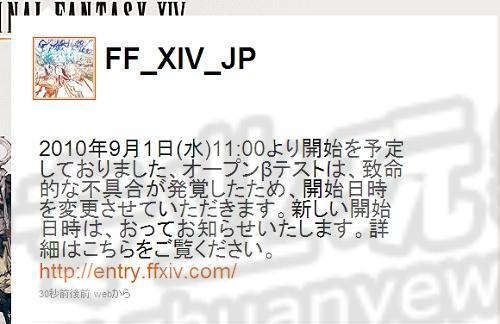 ff14-015.jpg