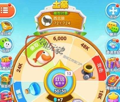 休闲app小游戏也有赚钱市场 再晚就没你的事儿了