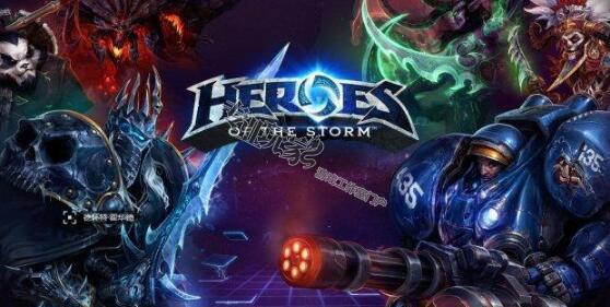 《风暴英雄》团队只是缩减规模 并非游戏要倒闭了