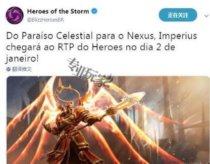 风暴英雄巴西官方公布 来自《暗黑破坏神》系列的高阶天堂天使