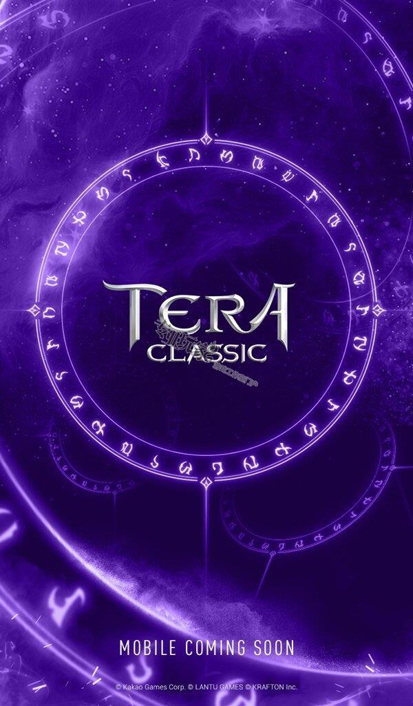 《TERA》研发手游定名为《TERA Classic》