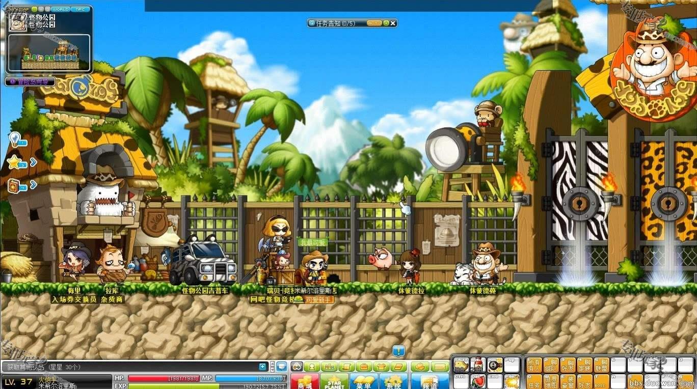 《冒险岛》的游戏工作室疑似卷土重来了