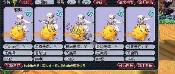 资深玩家分享在梦幻西游买五开账号雷区指南 想买卖五开号看这里