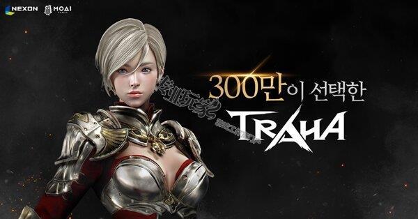 NEXON旗下的手游新作《TRAHA》在韩国受到高度关注