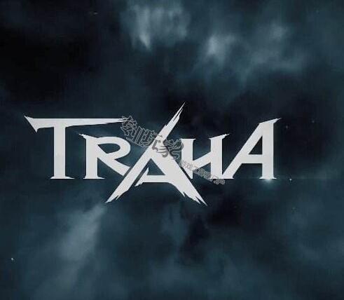 韩服手游《Traha》登录教程 单机近1000元的项目必须研究一下