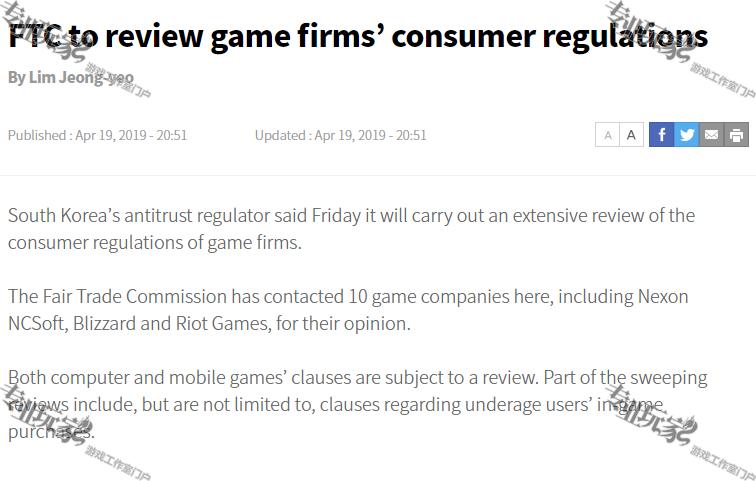 韩国重点审查游戏内的开箱、微交易行为 暴雪被约谈
