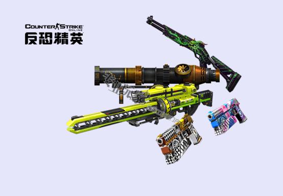 《反恐精英OL》大量稀有彩漆限时入库游戏商城 带来色彩革命