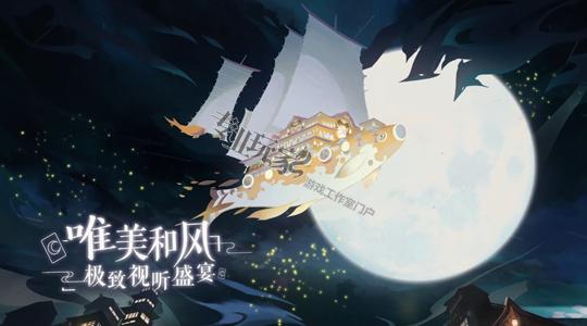 《代号SSR》的新游更换名字为《阴阳师:百闻牌》 网易宣布6月测试