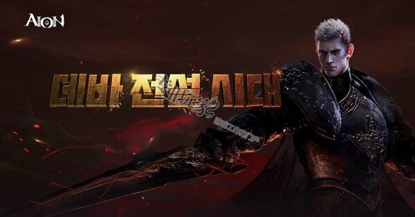 """韩服《永恒之塔》更新 玩家可以体验全服务器阵营战地图""""红色卡塔拉姆"""""""