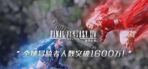 最终幻想14国服上线4.5新版 陆续开放新内容给玩家