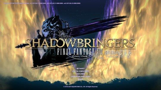最终幻想14今日开启国际服上线 玩家爆满连在线都会被踢