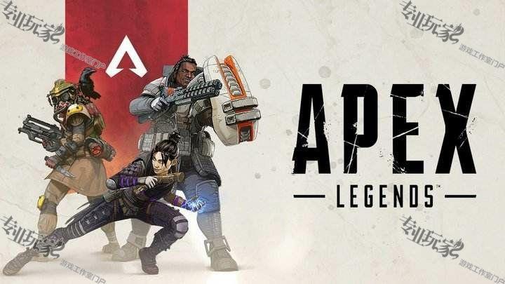 《Apex英雄》不允许主机玩家使用键盘鼠标 堪比作弊行为