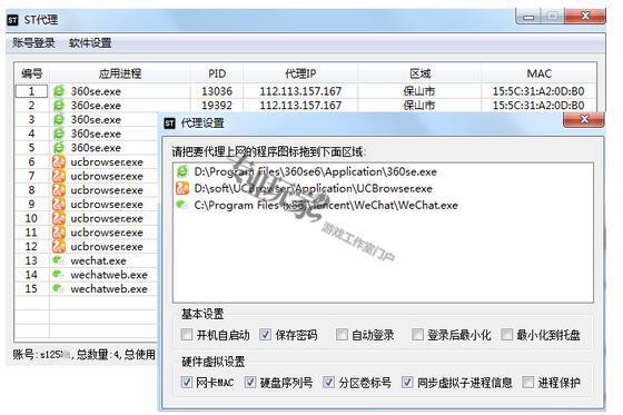 ST防封单窗口单IP 游戏工作室多开专用 新品牌新服务器新IP 欢迎使用