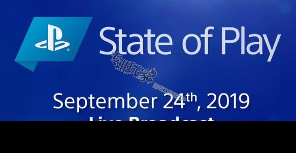 PlayStation 直播节目「State of Play」预定下周三凌晨4 点播出将揭露PS4 新游戏