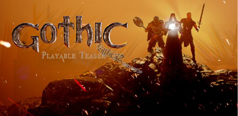 《救世英豪 重制版(Gothic Remake)》将在 PC 与次世代家用主机平台推出