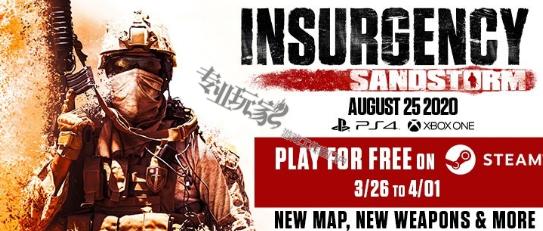 搭配《叛亂:沙漠風暴》1.6 更新檔新地圖、新模式等推出 即日起開放限時免費游玩